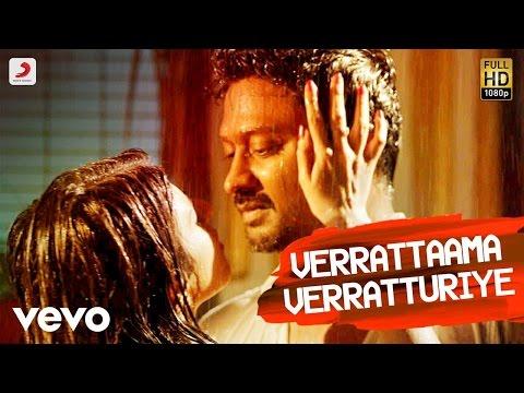 Veera - Verrattaama Verratturiye Tamil Lyric | Kreshna, Leon James