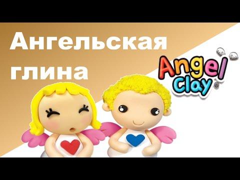 Angel Clay Набор для творчества 130г