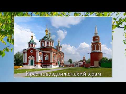 Николая чудотворца церкви москва