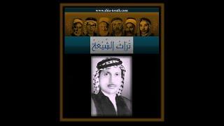 ياسين الرميثي - خذ يا محمد عالأمة إشهد