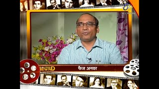 Bollywood Rewind-Faaiz Anwar-Writer And Lyricist-On 10th