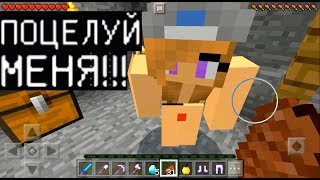 КРАСАВИЦА ДЕВУШКА ЖИВЁТ СО МНОЙ, НО ОНА ... (Анти-Грифер Шоу в Майнкрафте Minecraft PE) антигрифер