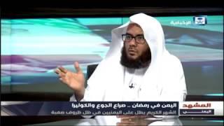الجوع والكوليرا يفتكان باليمن