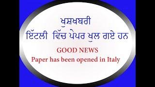 ITALY VICH APPLY KITE 2018 VALE PAPER 2019 VICH NIKAL SAkde
