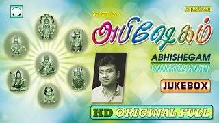 Unnikrishnan | Abhishegam | Full Songs | Tamil Devotional songs