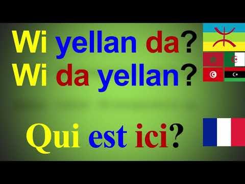 Apprendre la langue berbère: Parle berbère – Siwel Tamaziɣt – Langue du Maroc, Algérie, et du monde berbère
