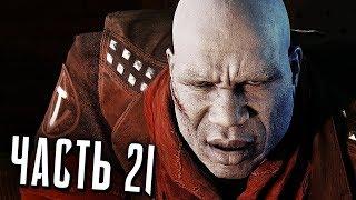 Человек-Паук PS4 Прохождение - Часть 21 - ТАСКМАСТЕР / НАДГРОБИЕ
