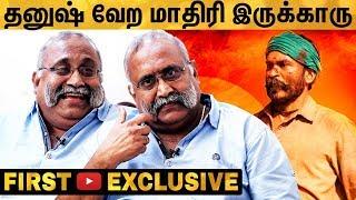 """Asuran பெண்களுக்கு பிடிக்குற Action படம்"" Director Balaji Sakthivel Xclusive | Dhanush | Vetrimaran"