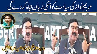 LIVE   Interior Minister Sheikh Rasheed Press Conference