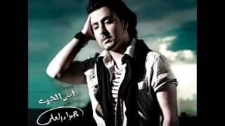 Jawad Al Ali...Amrelhob Indian Version   جواد العلي...بأمر الحب ( هندي )