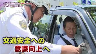 6月7日 びわ湖放送ニュース