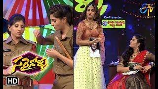 Sreemukhi, Mangli, Varshni,Vishnupriya Performance | Sarrainollu | ETV Dasara Special Event