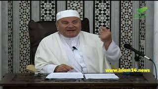 Dr Rateb Al Nabulsi : La réussite 2 ( Chirk)