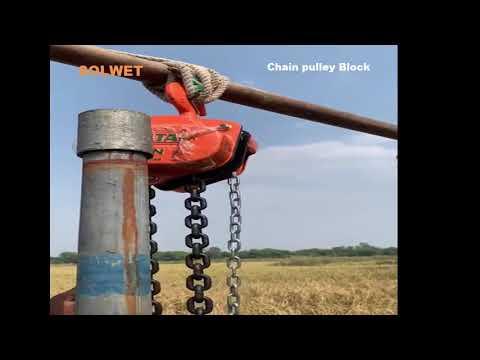 3 Ton Vital Chain Block