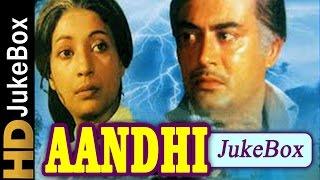 Aandhi (1975) Full Video Songs Jukebox | Sanjeev Kumar