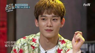 SUB Amazing Saturday EP54 Lee Yong-jin, Lee Jin-ho, Chen (EXO)