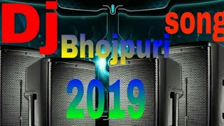 Dj Roshan:-Jable_jagal_bani_table_bhojpuri_song_2018-2019 DJ song_khesri lal  yadav.mp4