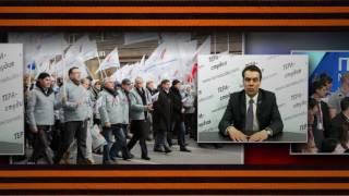 Александр Кузьмин о планах ОНФ