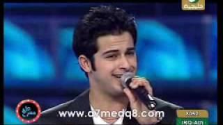 مازيكا أحمد حسين Ahmed hussain مانسيتوا- مغربيه تحميل MP3
