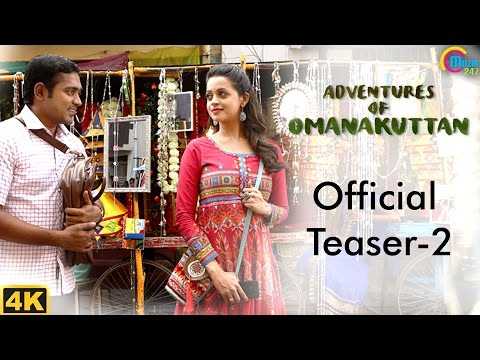 Adventures Of Omanakuttan Official Teaser 2