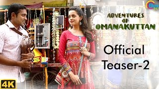 Adventures Of Omanakuttan - Official Teaser 2