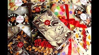 Homemade Chocolate Gift For Christmas