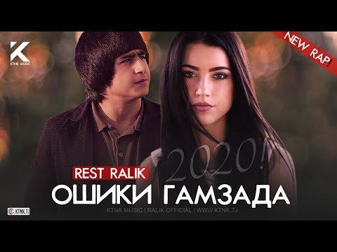 REST Pro (RaLiK) - Ошики гамзада (Клипхои Точики 2020)