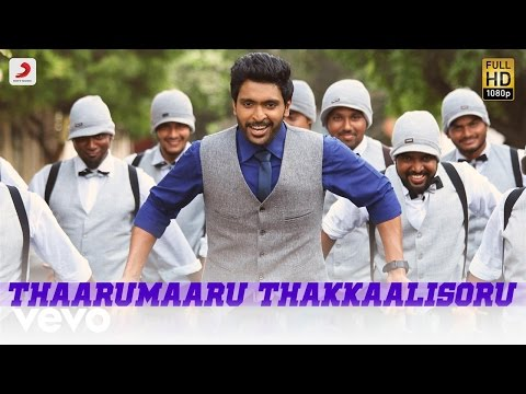 Thaarumaaru Thakkaalisoru
