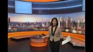 BBC World News | New Impact with Mishal Husain.