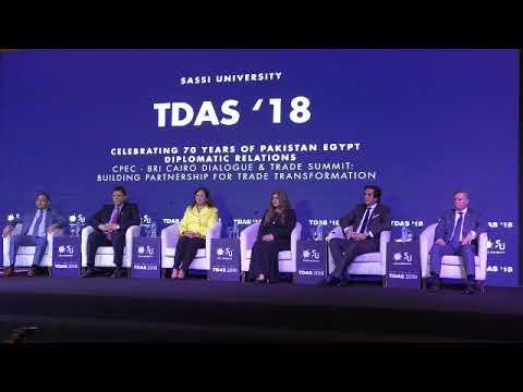إفتتاح فعاليات مؤتمر الشراكة بين مصر وباكستان من أجل التحول الاقتصادى