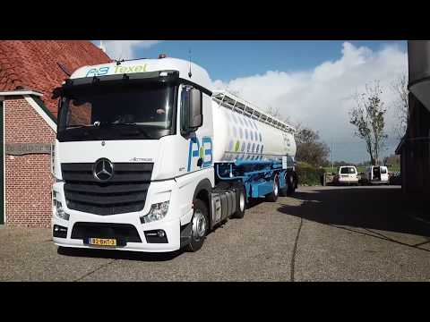 Video AB Texel Feed Transport