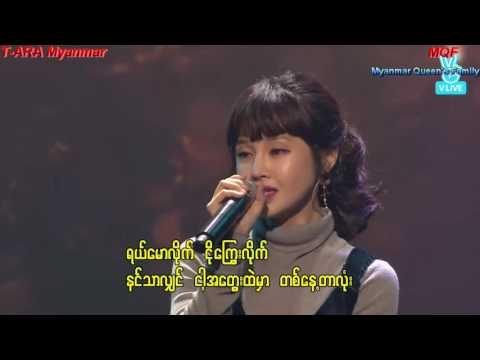 T-ARA - I'm Okay Myanmar Subtitle - игровое видео смотреть