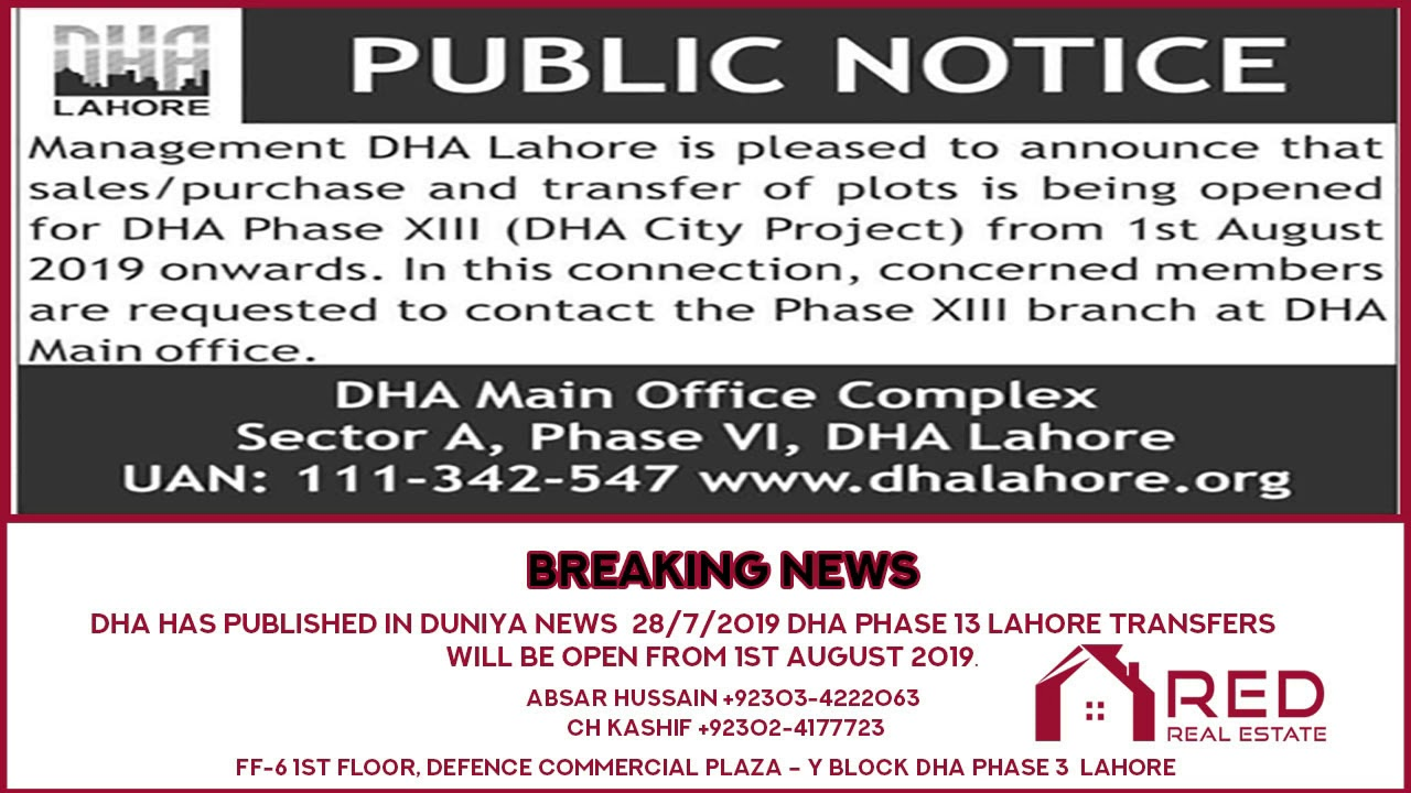 DHA Phase 13 Lahore (DHA City) Transfer will be open from 1st Aug 2019
