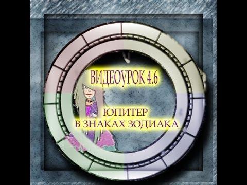 Людмила павловна астролог отзывы
