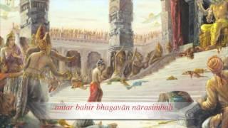 Narayana Kavacha