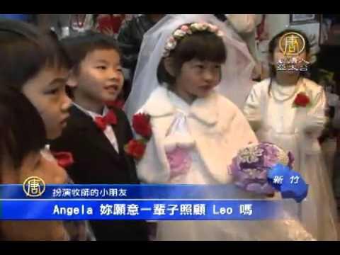 幼兒園辦婚禮體驗 幼童開心扮新娘