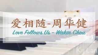 爱相随 Ai Xiang Shui (Love Follows Us)   周华健 Wakin Chou  | Piano Cover | Ky Lan