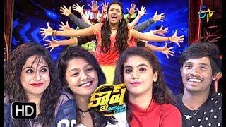 Cash   23rd June 2018   Full Episode   ETV Telugu