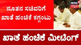 KC Venugopal Holds Meeting With Congress Leaders Over Portfolio Allocation
