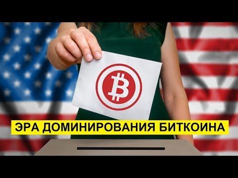 Перспективы криптовалюты lisk