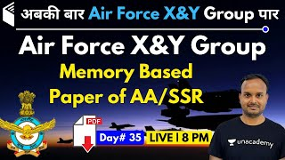 8:00 PM - Air Force X&Y Group | English by Sanjeev Sir | Memory Based Paper