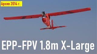 RC plane EPP-FPV 1.8M X-Large EPP, полеты на г. Крестовая, г. Владивосток фото