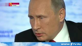 vlc record 2015 Путин отметил  если драка неизбежна, бить надо первым