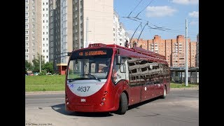 Поездка на троллейбусе БКМ 42003А «Витовт»,борт.№4637