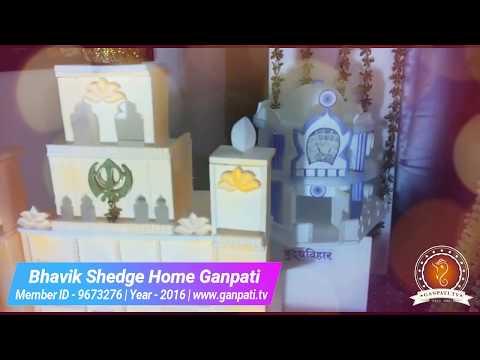 Bhavik Shedge Home Ganpati Decoration Video