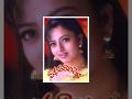 Manavarali Pelli    Telugu Full Movie    Soundarya, Harish, Brahmanandam