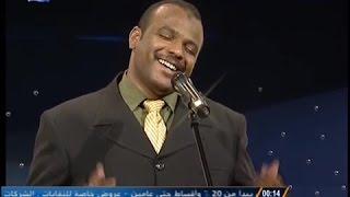 تحميل اغاني وليد زاكي الدين زدني عشقا MP3