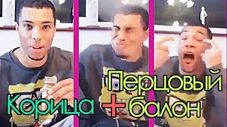 Лучшие приколы 2018 Август #ПремияДарвина