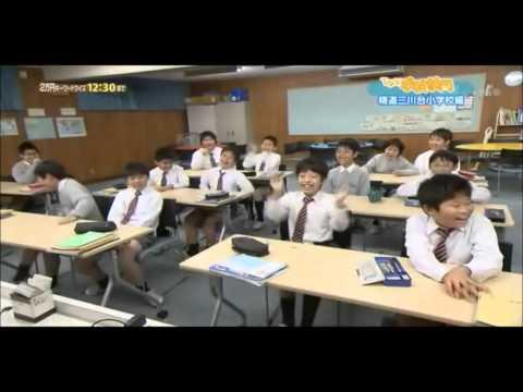 精道三川台小学校 2014年12月27日 NIB様の番組「ひるじげドン」でご紹介いただきました