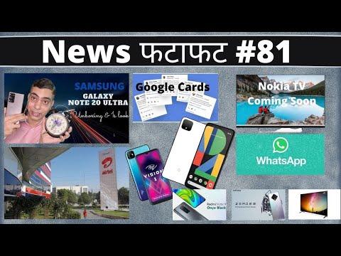 Airtel Free Data, Nokia TV coming soon, Pixel 5, Google People Cards, Xiaomi